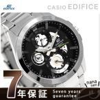CASIO EDIFICE 腕時計 アナログ ESK-300D-1AV