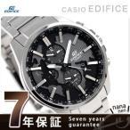 【あすつく】カシオ エディフィス デュアルタイム ワールドタイム ETD-300D-1AVUEF 腕時計