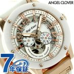 Angel Clover EXVENTURE 腕時計 アナログ EVA43PWH-WH