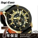 Angel Clover EXVENTURE 腕時計 アナログ EVA43YBK-BK