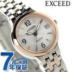 シチズン エクシード ステンレス ラウンドモデル ソーラー EW2264-54A 腕時計