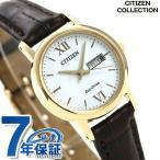 シチズン ソーラー デイデイト レディース 腕時計 EW3252-07A CITIZEN