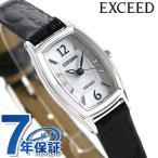 エクシード シチズン 腕時計 エクシード EX2000-09A