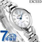 シチズン エクシード エコ・ドライブ 腕時計 チタン ホワイト CITIZEN EXCEED EX2040-55A