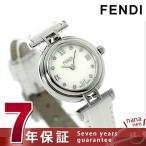 フェンディ モダ ダイヤモンド クオーツ レディース F271244D 腕時計