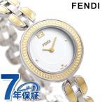 25日はポイント最大25倍に5,000円割引クーポン! フェンディ 時計 マイウェイ レディース 腕時計 F351124000 FENDI ホワイト×ゴールド