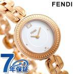 25日はポイント最大25倍に3,000円割引クーポン! フェンディ 時計 マイウェイ レディース 腕時計 F351524000 FENDI ホワイト×ピンクゴールド