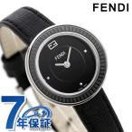 25日はポイント最大25倍に1,500円割引クーポン! フェンディ 時計 マイウェイ レディース 腕時計 F352021011 FENDI ブラック