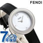 25日はポイント最大25倍に1,500円割引クーポン! フェンディ 時計 マイウェイ レディース 腕時計 F354024011 FENDI ホワイト×ブラック