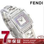 5日ならポイント最大16倍 フェンディ クアドロ ミニ 20mm レディース 腕時計 F605027500 FENDI