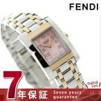 フェンディ クラシコ クオーツ レディース 腕時計 F702270
