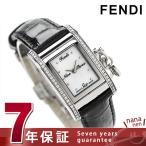 フェンディ アイディー ダイヤモンド レディース 腕時計 F711241DC FENDI 新品