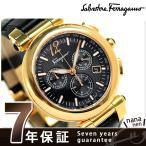フェラガモ イディリオ クロノグラフ スイス製 腕時計 F77LCQ5009SB09