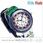 フリック フラック キッズ 自転車 子供用 腕時計 FBNP067 Flik Flak