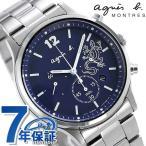 アニエスベー リザード ソーラー クロノグラフ メンズ FBRD966 腕時計