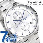 【あすつく】アニエスベー マルチェロ クロノグラフ 日本製 腕時計 FBRW988 agnes b.