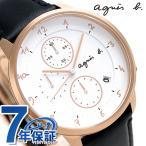 アニエスベー マルチェロ クロノグラフ 日本製 腕時計 FBRW989 agnes b.