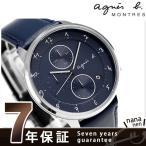 【あすつく】アニエスベー マルチェロ クロノグラフ 日本製 腕時計 FBRW990 agnes b.