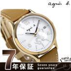 アニエスベー リザード ソーラー ユニセックス 腕時計 FBSD955