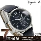 アニエスベー リザード ソーラー ユニセックス 腕時計 FBSD957