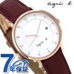 ショッピングアニエスベー アニエスベー マルチェロ 日本製 レディース 腕時計 FBSK945