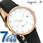 ショッピングアニエスベー アニエスベー マルチェロ 日本製 レディース 腕時計 FBSK946