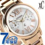 シチズン クロスシー エコマルチ ソーラー レディース FD1092-59A 腕時計