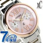 シチズン クロスシー エコマルチ ソーラー FD1094-53W レディース 腕時計