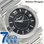 フェラガモ ヴェガ スイス製 クオーツ メンズ 腕時計 FI0940015