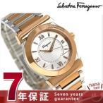 フェラガモ ヴェガ スイス製 クオーツ レディース 腕時計 FIQ030016