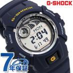 7年保証キャンペーン ジーショック G-SHOCK ウォッチ カシオ Gショック 日本未発売 G-2...