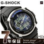 G-SHOCK Gショック ジーショック g-shock gショック G-SPIKE G-300-2AVDR ブルー