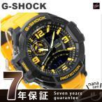 20日からエントリーで最大19倍 【あすつく】Gショック スカイコックピット 腕時計 GA-1000-9BDR G-SHOCK SKY COCKPIT