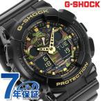 20日は全品5倍でポイント最大24倍 G-SHOCK Gショック カモフラージュ メンズ 腕時計 GA-100CF-1A9DR カシオ ジーショック G-ショック g-shock ブラック