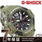 G-SHOCK マスターオブG グラビティマスター メンズ 腕時計 GA-1100KH-3DR