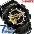 G-SHOCK Gショック メンズ 腕時計 GA-110GB-1ADR カシオ ジーショック G-ショック g-shock