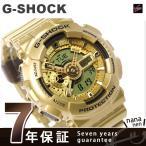 G-SHOCK クレイジーゴールド メンズ 腕時計 GA-110GD-9ADR Gショック
