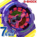 ショッピングShock G-SHOCK Gショック ジーショック g-shock gショック ハイパー・カラーズ パープル×イエロー×ピンク GA-110HC-6ADR