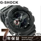 ショッピングShock G-SHOCK ミリタリーブラック・シリーズ 腕時計 GA-110MB-1ADR Gショック