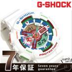 G-SHOCK クレイジーカラーズ クオーツ メンズ 腕時計 GA-110MC-7ADR