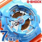 9日からエントリーで最大25倍 G-SHOCK クオーツ メンズ 腕時計 GA-110NC-2ADR Gショック