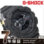Gショック 35周年記念モデル メンズ 腕時計 GA-135A-1ADR G-SHOCK 黒