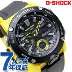 20日は全品5倍でポイント最大24倍 G-SHOCK Gショック GA-2000 アナデジ メンズ 腕時計 GA-2000-1A9DR ブラック×イエロー カシオ