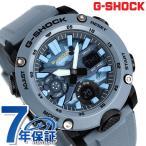 G-SHOCK Gショック GA-2000 迷彩柄 ワールドタイム メンズ 腕時計 GA-2000SU-2ADR カシオ ブルー