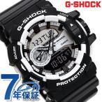 ショッピングG-SHOCK G-SHOCK ハイパーカラーズ クオーツ メンズ 腕時計 GA-400-1ADR