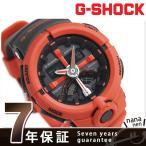 ショッピングG-SHOCK G-SHOCK パンチングパターン レトログラード 腕時計 GA-500P-4ADR カシオ Gショック
