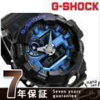 Yahoo!腕時計のななぷれ24日までエントリーで最大26倍 G-SHOCK ベーシック ワールドタイム メンズ 腕時計 GA-710-1A2DR カシオ Gショック