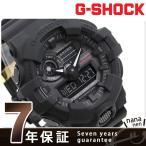 Gショック 35周年記念モデル メンズ 腕時計 GA-735A-1ADR G-SHOCK 黒