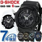G-SHOCK Gショック ソーラー アナデジ GAS-100 メンズ 腕時計 CASIO