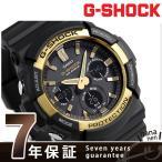 G-SHOCK ソーラー アナデジ メンズ 腕時計 GAS-100G-1ADR カシオ Gショック